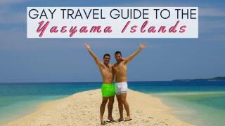 Our gay travel guide to visiting the Yaeyama Islands in Japan!