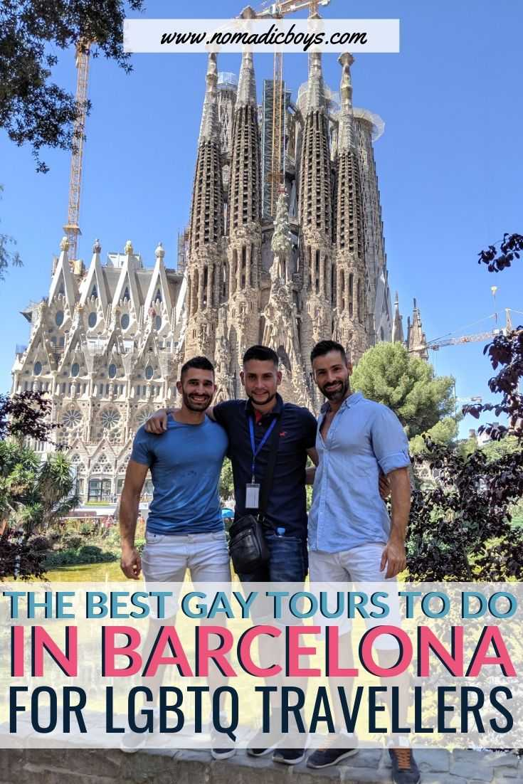 These are our top picks for fun and informative gay tours of Barcelona, perfect for LGBTQ travellers wanting to explore the city!