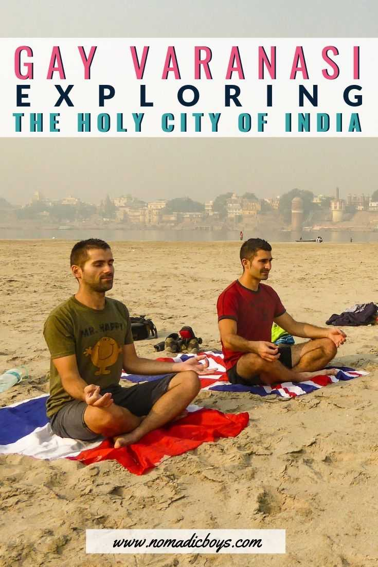Find out what it's like to explore India's holy city of Varanasi as a gay couple