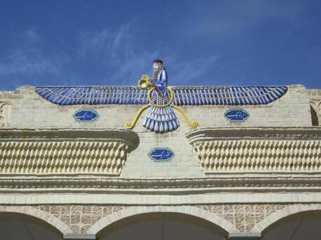 While you're in Iran you should visit a Zoroastrian fire temple