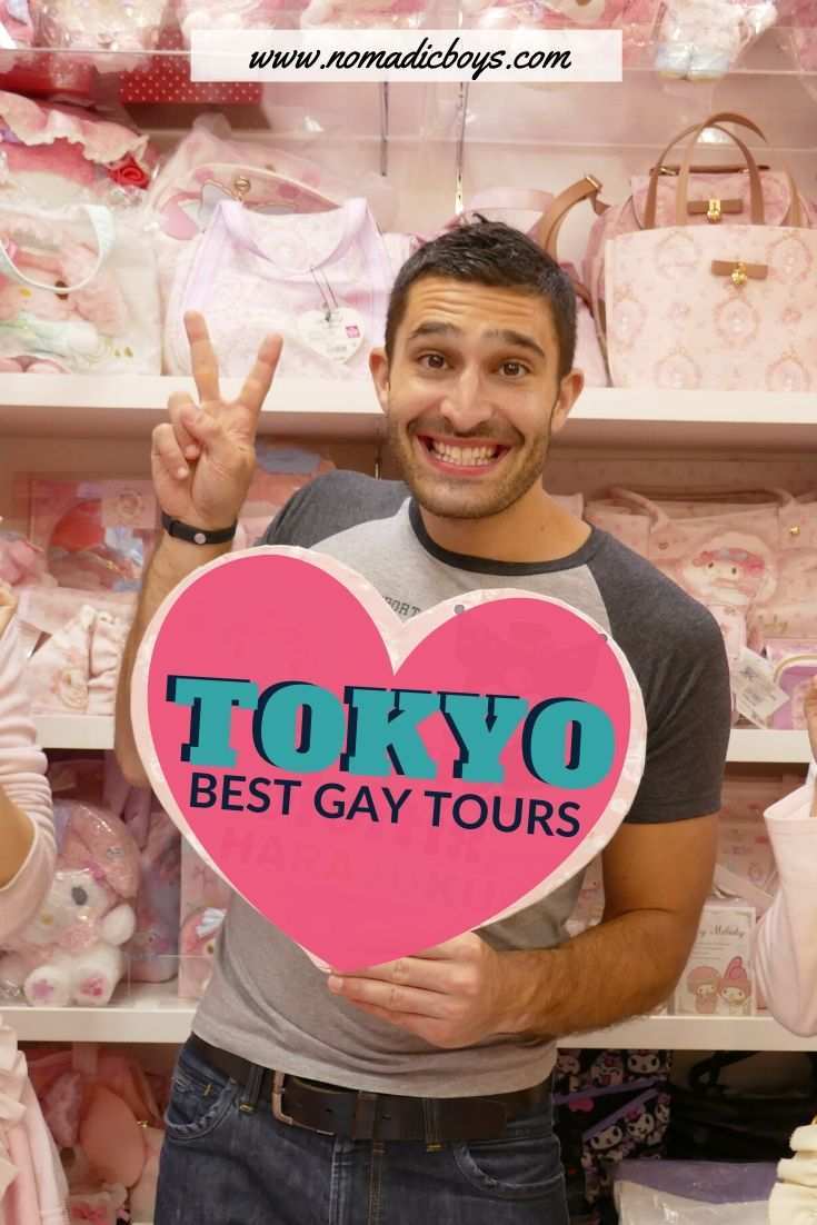 Check out our guide to the best gay tours of Tokyo for those who are visiting for the first time or who just want a gay local's insight into this fabulous city