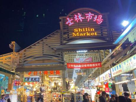 Taipei is home to lots of great night markets, but our favourite is the huge Shilin Night Market - with more than 500 stalls selling everything from food to fashion