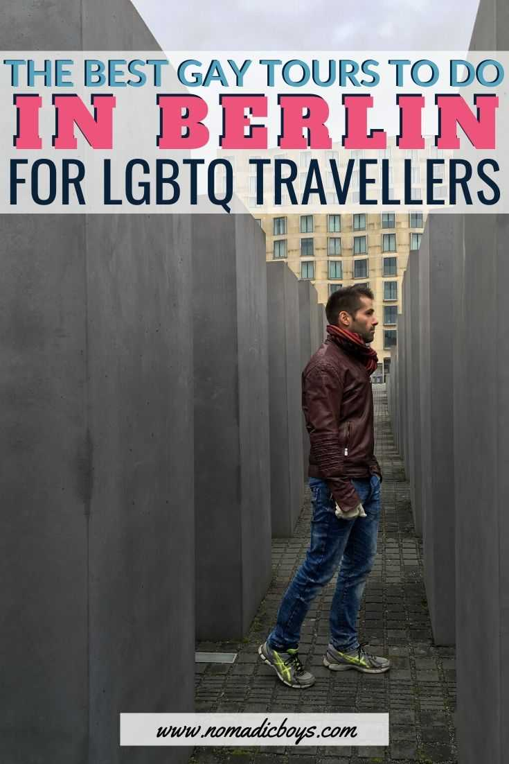 If you're a gay traveller heading to Berlin and want to do a tour of the city, check out our guide to the best gay tours of the city here