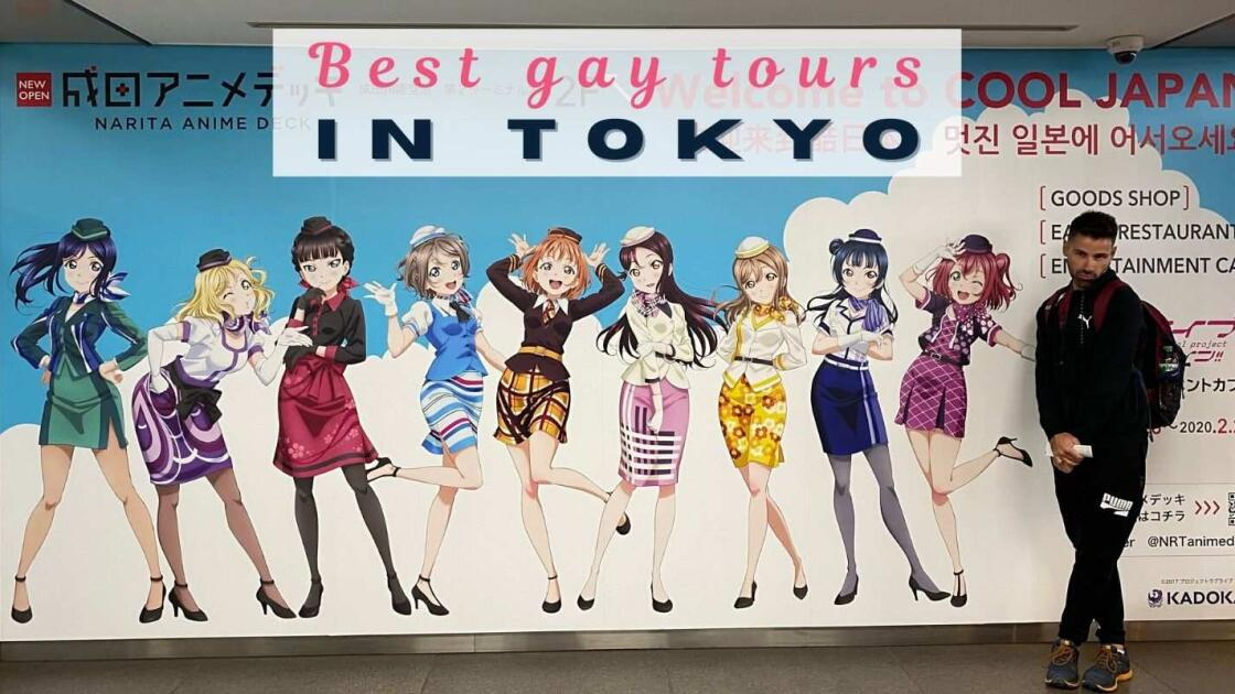 If you're a gay traveller to Tokyo and want to explore the city with a gay guide, we've rounded up the best gay tours of Tokyo for you to choose from!
