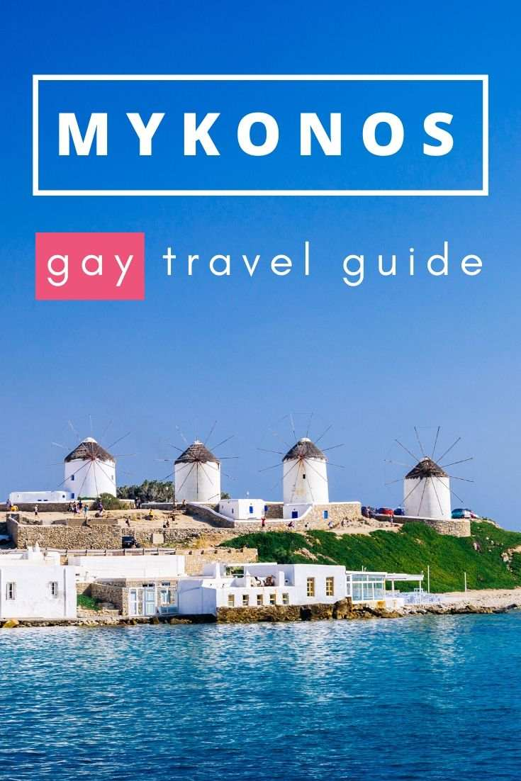 Pinterest cover pic for gay travel guide to Mykonos
