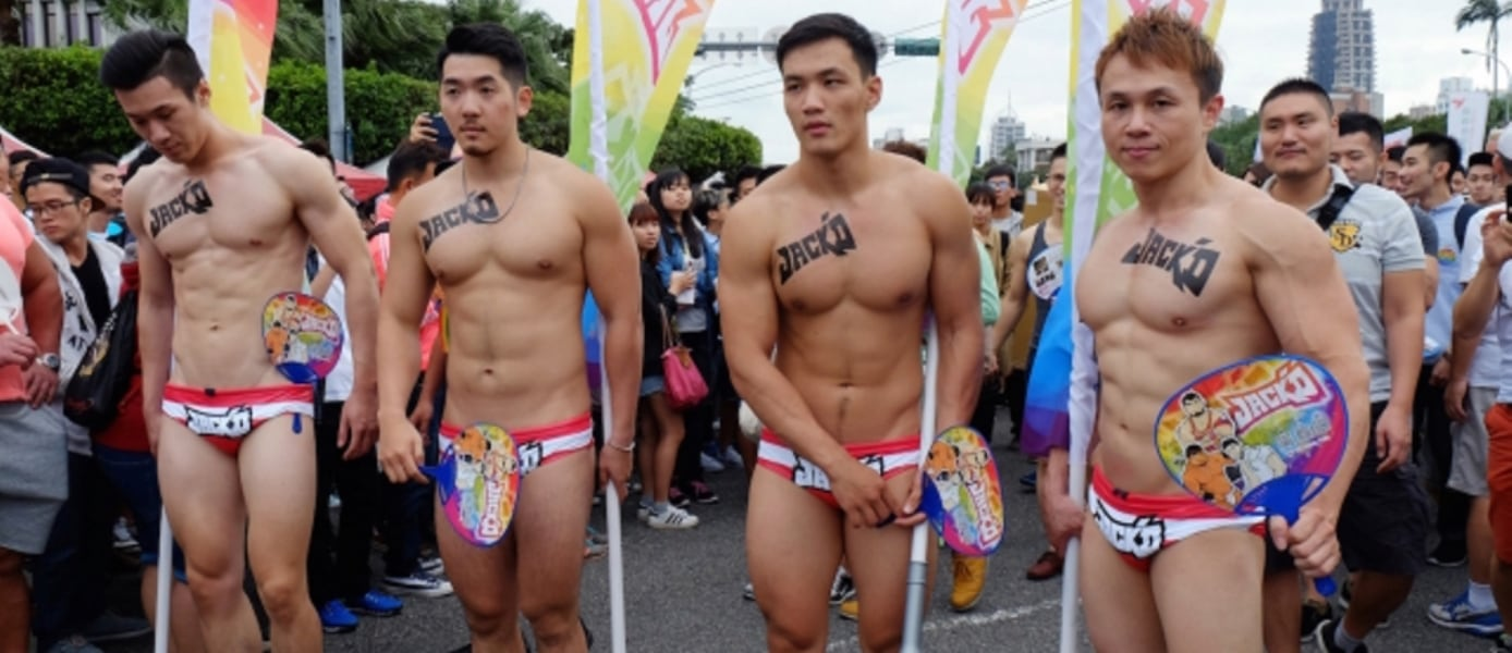 Sexy guys at Phuket Pride every April