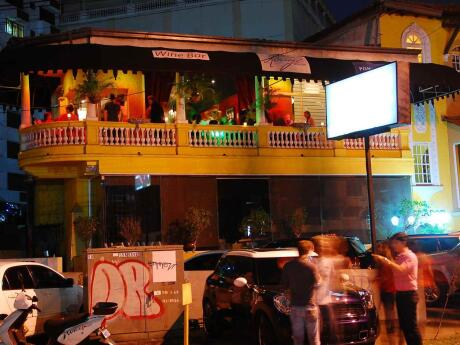 El apartamento y el sotano view from the outside, gay friendly hangout in Panama city