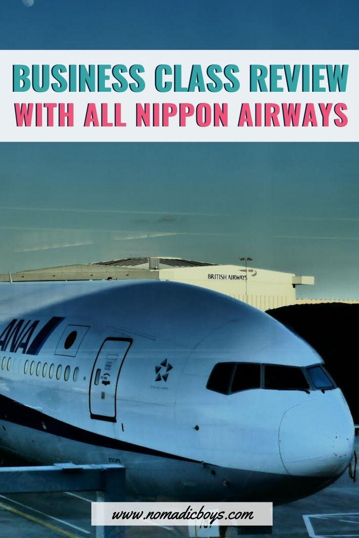 An honest review of flying business class with All Nippon Airways from Japan to London