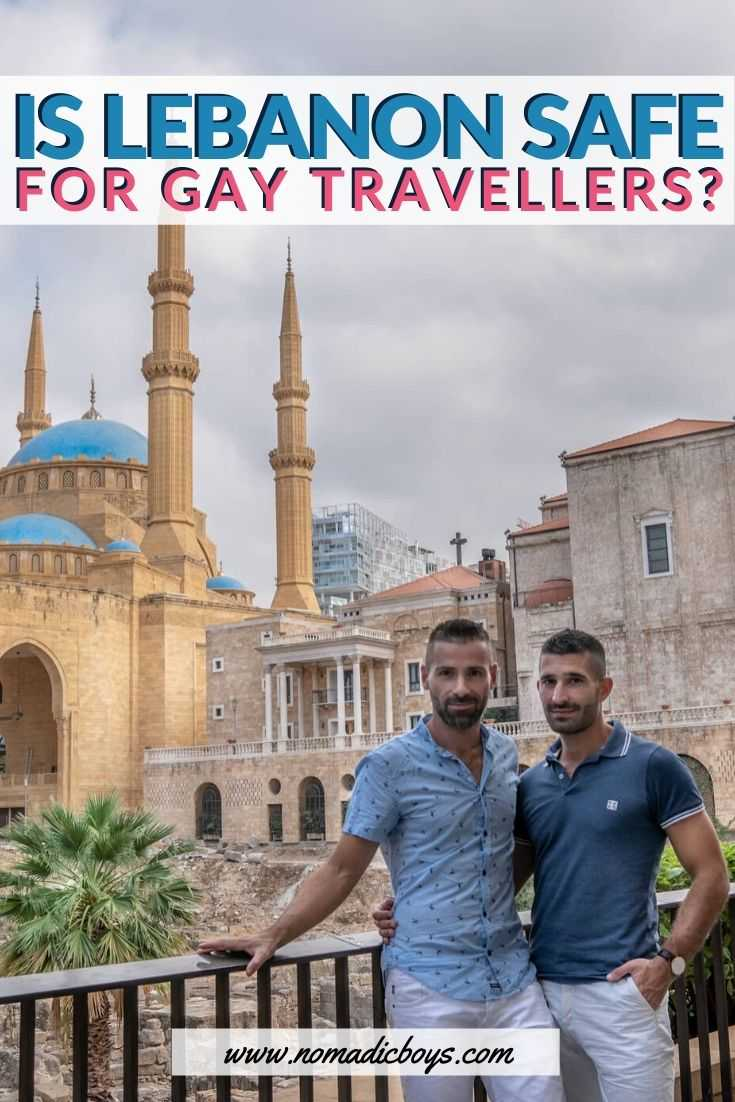 Read our safety tips for gay travellers to Lebanon to ensure you have a fabulous time in this fascinating country