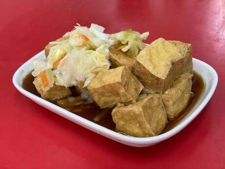 Stinky tofu is one of those things you have to try at least once while visiting Taiwan