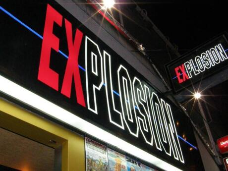 Explosion is an awesome gay club in Osaka that you have to check out