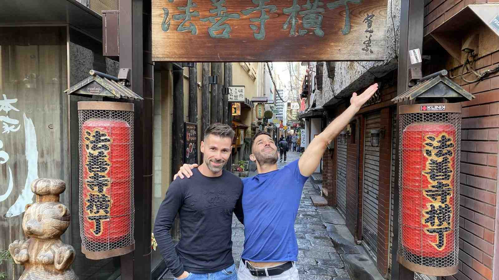 Doyoma is the gay neighbourhood of Osaka, with lots of fun bars, saunas and clubs