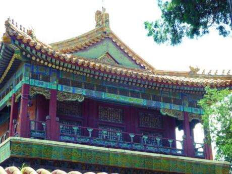 The Forbidden City in Beijing is one of the most famous sites to visit, but surprisingly peaceful even so