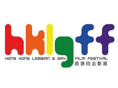 Hong Kong is home to the oldest queer film festival in Asia which you must check out