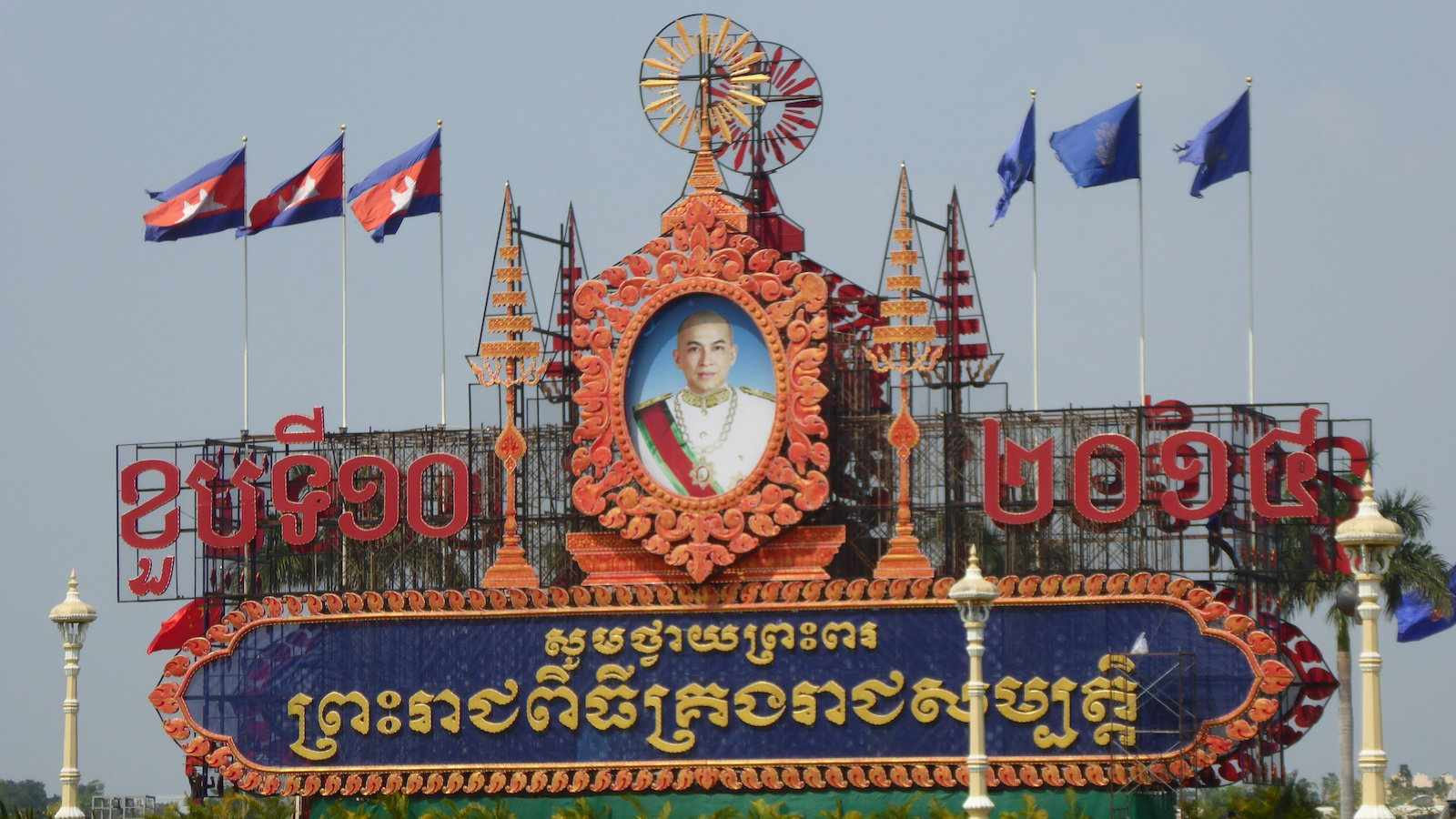 There are rumors that the Cambodian King is gay, but either way the country is quite gay friendly