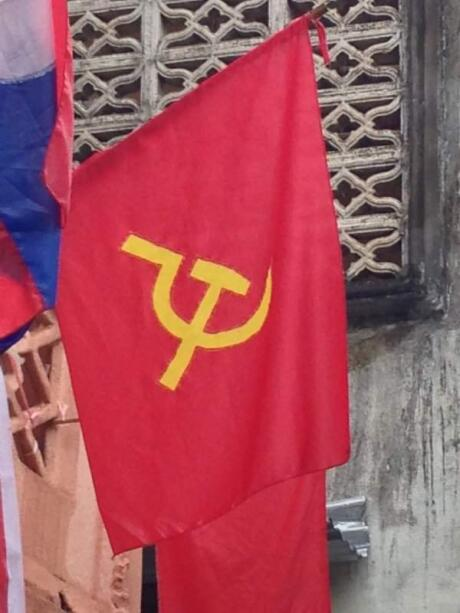 Laos is a communist or socialist state
