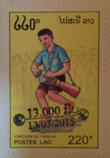 Stamps in Laos are relatively expensive, probably because the mail service isn't widely used