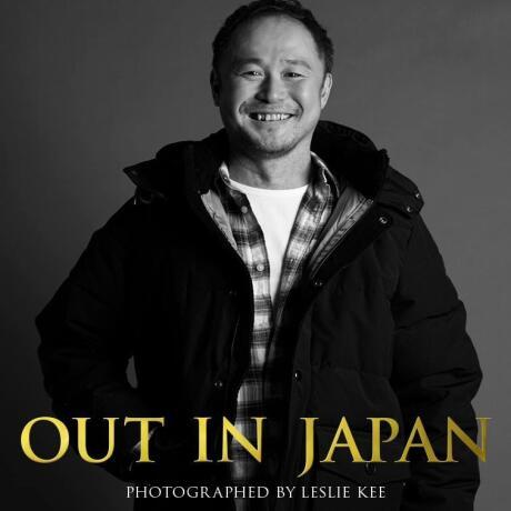Nosso amigo Shintaro é um operador turístico gay no Japão