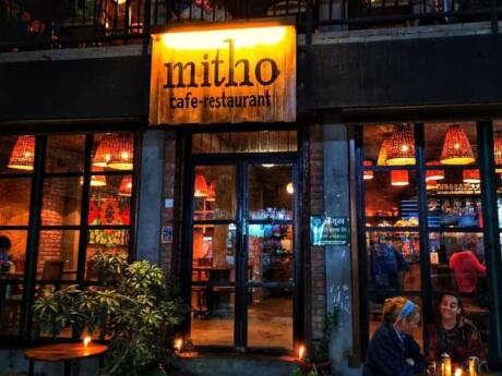 Mitho was our favorite restaurant in Kathmandu for traditional Nepalese food