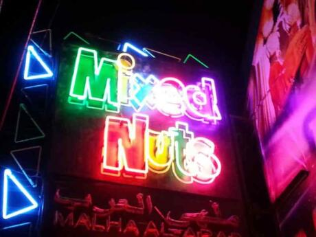 Mixed Nuts is a fun gay bar in Manila which features transgender performers