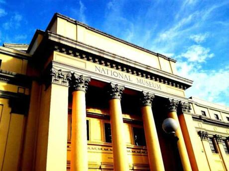 The beautiful facade of the National Museum of the Philippines