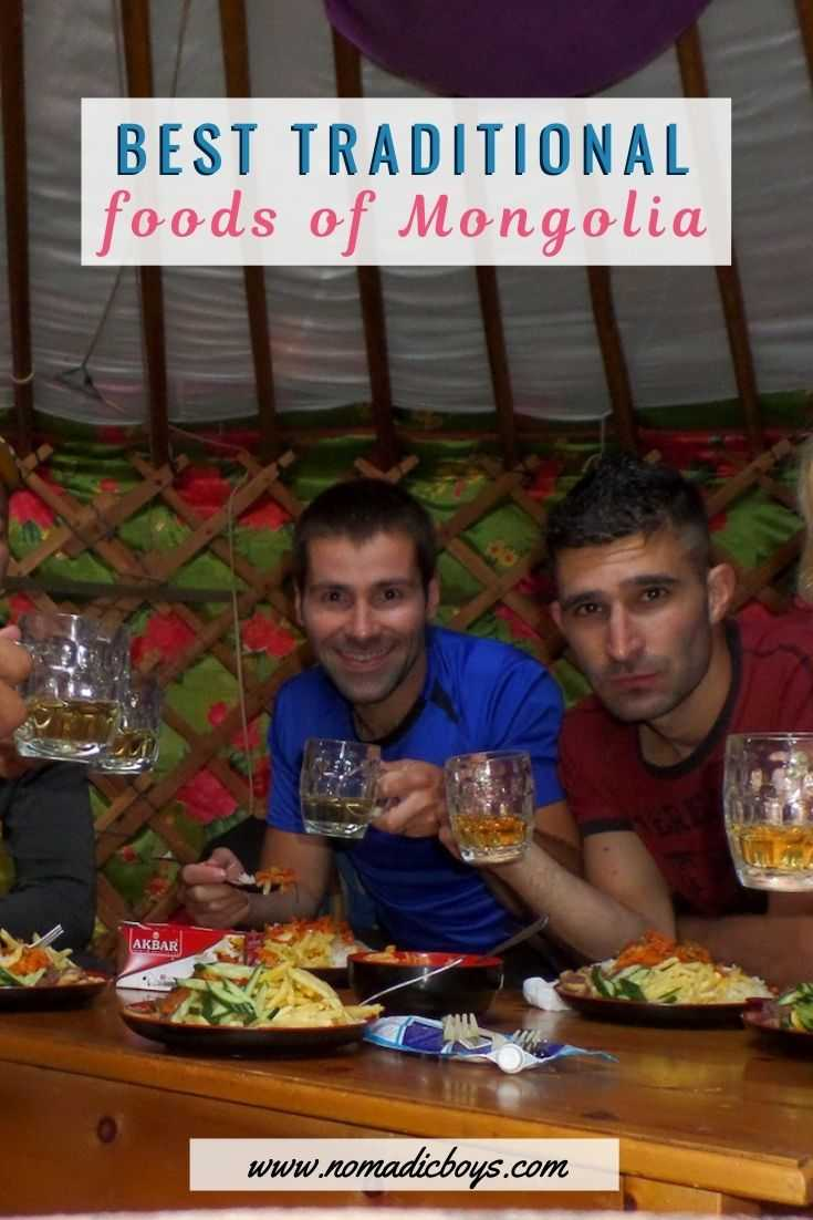 Make sure you try these best traditional foods of Mongolia if you're in the country